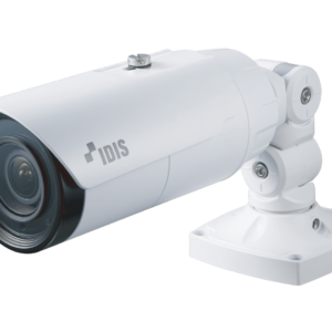 DC-T3533HRX 5M Bullet Camera